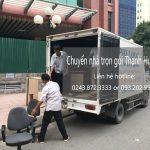 Dịch vụ vận chuyển văn phòng giá rẻ tại phố Hạ YênDịch vụ vận chuyển văn phòng giá rẻ tại phố Hạ Yên